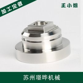 厂家直供数控机加工服务,提供机加工零件和数控零件
