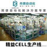 丹博自动化-精益管生产线-线棒生产线