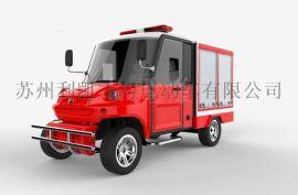 山东济南2人座电动消防车带水罐 微型四轮电瓶洒水车
