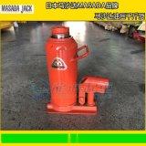 MS-3马沙达油压千斤顶,日本MASADA品牌