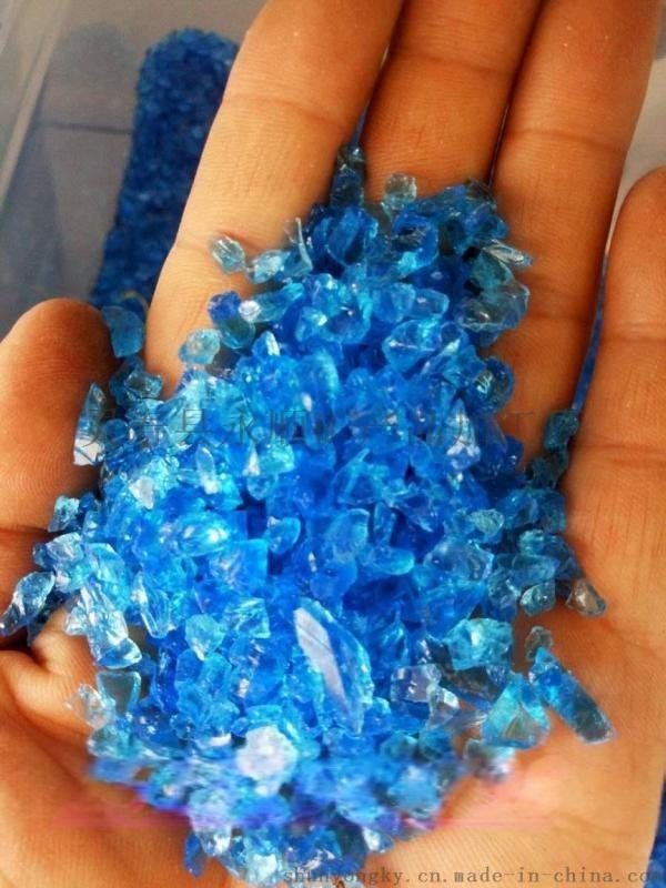河北順永彩色玻璃砂多少錢一噸