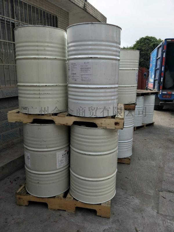 优质防冻液体灯油(进口),防冻液体灯油厂家,防冻液体灯油价格