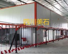 四川成都静电喷塑喷粉生产线设备