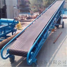 带防尘罩正反转传送机 移动升降式化肥皮带传送机