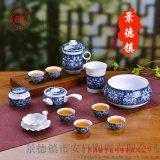 單位禮品茶具定製 公司商務禮品茶具套裝