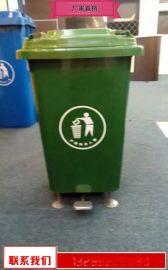 街道垃圾箱量大送貨 遊樂園環衛垃圾箱生產廠家