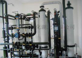 一键启动式氢气纯化装置瑞泽制造
