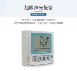 建大仁科医药冷链温湿度监控仪 无线温湿度变送器
