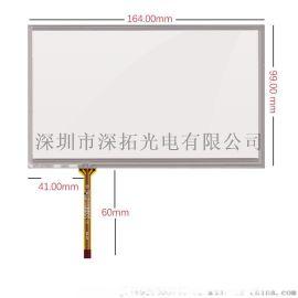 7寸电阻屏,厂家供应,常规现货
