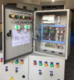 4KW双电源一用一备排污泵控制箱一控二水泵浮球控制箱水泵配电箱