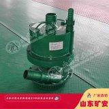 FQW48-12/W礦用風動潛水泵