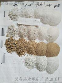 污水处理石英砂多少钱一吨,石家庄石英砂厂家