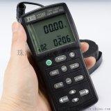 TES-1339R數位式照度計珠海總代理