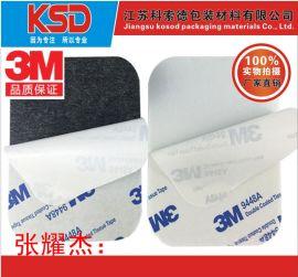 蘇州高粘3M9448A雙面膠、白紙籃字3M雙面膠