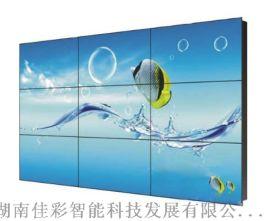 陕西 三星46寸3.5mm液晶拼接屏 视频监控大屏
