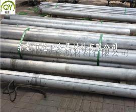 供应2024铝板  2024国标铝棒
