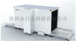 金日安 DPX-150180 大通道X光安检机