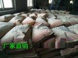北京CGM灌浆料 设备基础灌浆料厂家