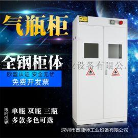 氢气气瓶柜-气瓶防爆柜