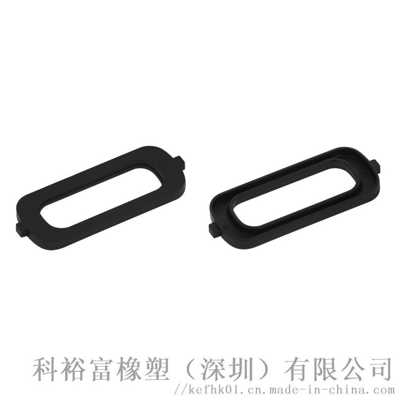 日本来料生产硅橡胶密封垫