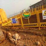 地铁施工基坑临边安全围挡批发厂家 工地建筑临边围栏