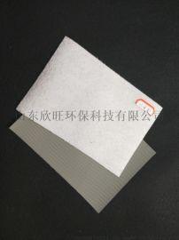 複合防滲土工膜 兩布一膜 防滲土工膜