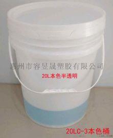 20L本色半透明雾色塑胶桶KG公斤公升PP料桶