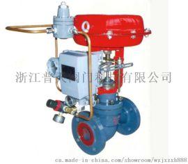 DN100-1.6气动法兰式调节阀
