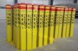 PVC标志桩玻璃钢警示桩厂家直销 上海厂家直销
