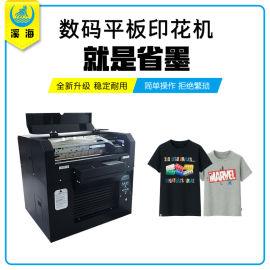 山东济南服装打印机,服装印花机厂家,T恤印刷机