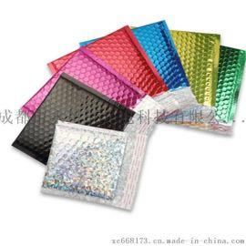 彩色镀铝膜气泡袋/信封袋/快递气泡袋厂家直销
