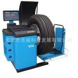 XTB1299轮胎平衡仪(卡车小车通用) 汽车车轮动平衡机