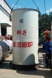 YQL系列燃气导热油炉