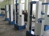 橡膠拉力試驗機/橡膠拉伸測試儀/橡膠材料試驗機