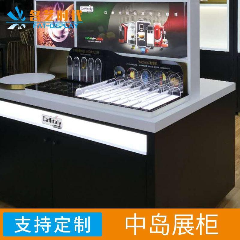 各类美食以及美食中岛展柜定制工艺要求高展柜