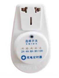 数码家用电器定时器 厨房电器定时器 电动车充电定时开关