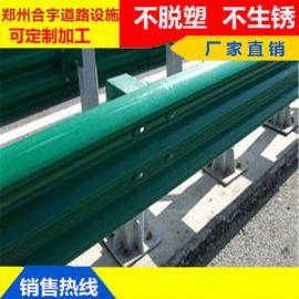高速公路波形护栏生产制造商