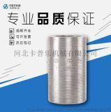 直螺纹钢筋连接套筒钢筋连接冷挤压套筒灌浆套筒
