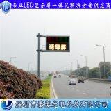 P16雙色LED顯示屏 交通誘導屏 戶外字幕屏