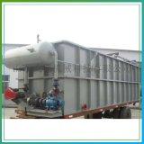 山東桑德機械 造紙廢水處理設備 廠家直銷