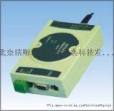 JR485 全隔离通信转换器