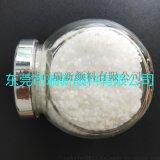 供应优质PET管材用光亮剂