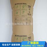 集装箱充气袋货柜缓冲气囊垫 填充袋重庆厂家直销
