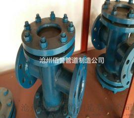 法兰水流指示器厂家_GD87-0912水流指示器