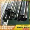 平椭圆管厂家优质304不锈钢拉丝平椭管50*20