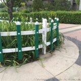 小區別墅草坪護欄水泥草坪護欄網PVC草坪圍欄