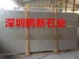 深圳文化石 牡丹红文化石 天然蘑菇石