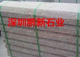 深圳芝麻白石材 天然花岗岩石凳、石桌定制