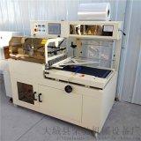 紙盒收縮機 收縮膜包裝機