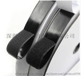 供应强力背胶魔术贴 双面背胶魔术贴 可加工冲型